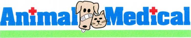 Animal Medical of Chesapeake 1020 N Battlefiled Blvd, Chesapeake Va 23320 - Dr Carrico